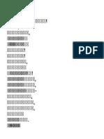 Emotional intelligence(0).pdf