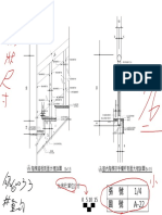 1071060005 shop detail drawing r3