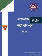 ESPECIALIDAD DE MAYORDOMÍA AM 015. Club de Conquistadores ALFA & OMEGA. Misión Chilena del Pacífico