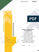 Руководство Optimum6-8,Compact8-8W-10-10N-12-14,Compact10-12RTE.pdf