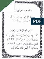 Fuyudhot.pdf