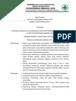 9.4.2.7 Sk Petugas Yang Berkewajiban Melakukan Pemantauan Pelaksanaan Kegiatan
