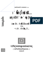 CIIL BVP RSS Yuthpathivadaha Sanjay Kumar Ja