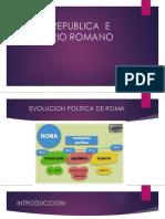 Bere Derecho Romano