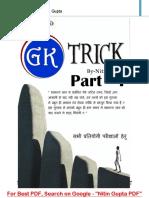 GK Trick by Nitin Gupta Part - 1