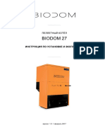 katiloinstrukcijaBD27rusukalba