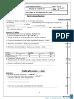 devoir-de-contrôle-n°1--2016-2017(mejri-chokri).pdf