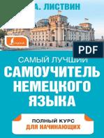 12729498.pdf
