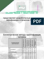 fp10-12681718691519-phpapp02
