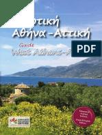 Οδηγός - Guide - Δυτική Αθήνα, Αττική - West Athens, Atica