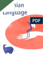 589 Estonian Language 2015 WEB