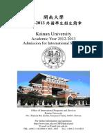 Kainan University Application