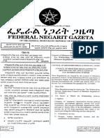 Reg No 75 2001 Tax Withholding Scheme Application Council