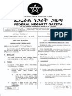 Proc 570 Exise Tax Amendment