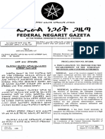 Proc 587 Ethiopia Revenues and Customs