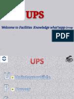 UPS Knowledge