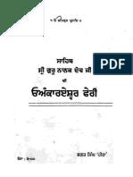 Sri Guru Nanak Dev Ji Di Onkareshwar Pheri - Bhagat Singh Hira