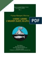 bbook_Pdf_small_23.pdf