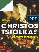 Damascus Chapter Sampler