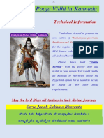 Pradosh Pooja vidhi in kannada