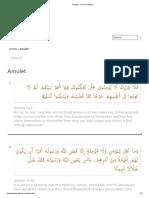 Amulet - Quran Hadees