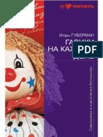 4805135.a4.pdf