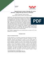 EJ1022169.pdf