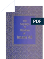 The Sayings and Wisdom of Imam Ali (as)