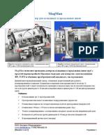 MagMan-scannerTD-2013.pdf