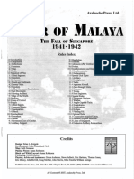 Tiger of Malaya Rules With Errata
