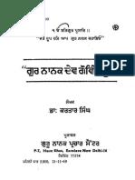 Gur Nanak Dev Govind Roop - Dr. Kartar Singh