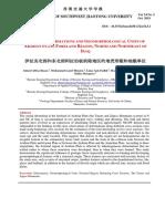 Crustal Deformations and Geomorphological