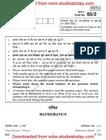 CBSE Class 12 Mathematics Boards Question Paper Solved 2018 Set 2.pdf