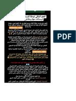 Info Droit 2