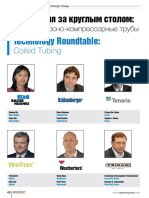 04_Coiled-Tubing-Roundtable.pdf