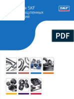SKFPTPCatalogue_20160422_CompleteCatalogue_EN_LowRes.pdf