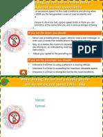 12 LSR Road Safety Speed GSM