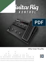 Rig Kontrol 3 Manual Japanese.pdf