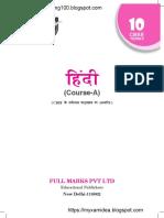 Full Marks Hindi Class 10 Term 2 by Myxamidea