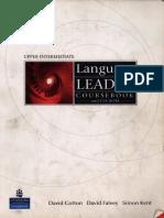 учебник для международных отношений