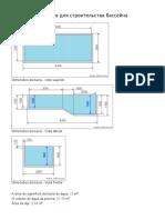 PISCINA 6M.pdf