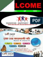 Safe shop presentation