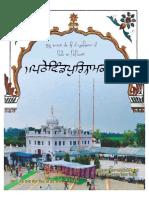 Guru Nanak Dev Ji Dey Purkhian Dey Pind Da Ithaas - PatehyVindPur(i)NaamKahantey - Bhai Sarabjeet Singh Dhotian