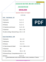 Asiriyar.com 8th Std English Notes of Lesson