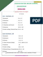 Asiriyar.com 8th Std English Notes of Lesson