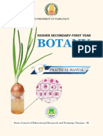 practical mannual biology