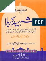 Shaheed e Karbala.pdf