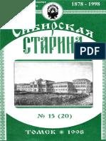 1998-15