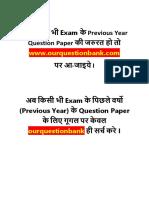 CBSE Class 12th Economics 2015 Question Paper