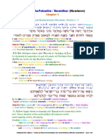 04 The Scriptures. Old Testament. Hebrew-Greek-English Color Coded Interlinear